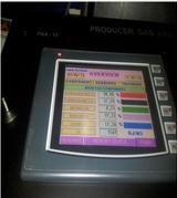 Producer Gas Analyzer in  District Centre (Janakpuri)