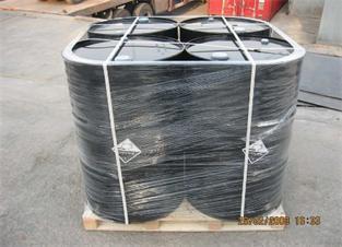 Caprolactam Cas No 105 60 2 Manufacturers Caprolactam