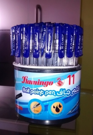 Rotating Pen Stand in  Ramtekdi