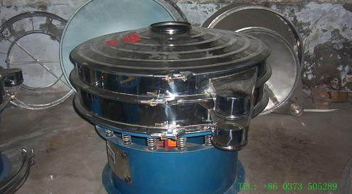Stainless Steel Vibration Sieve To Screen (Particle Sizes)