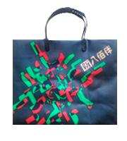 Rigid Handle Plastic Bags