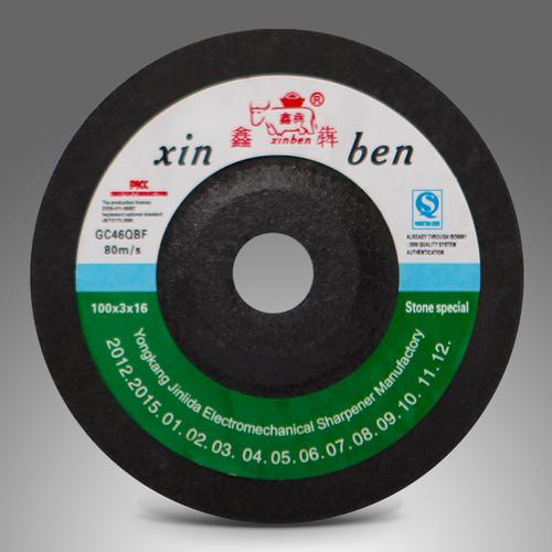 Abrasive Grinding Wheel For Power Tools