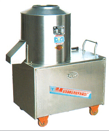 BLJ 15/25 Flour Mixing Blender Machine