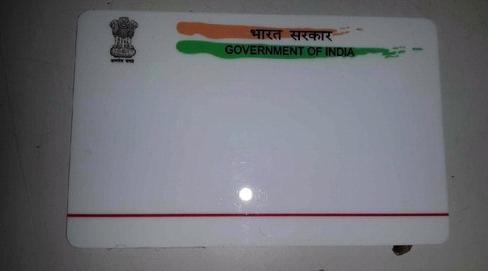 Pre Printed Aadhar Cards