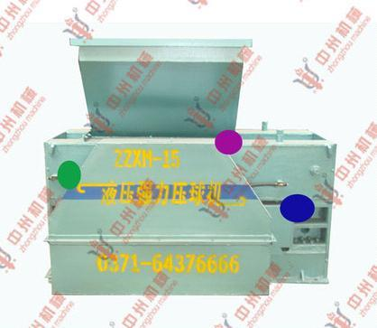 High Capacity Kaoline Briquetting Machine
