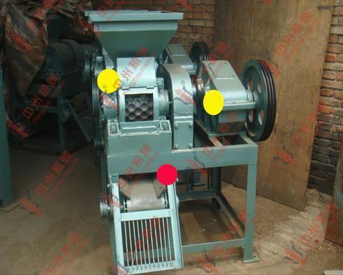 ZZXM Series Carbon Powder Briquetting Machine