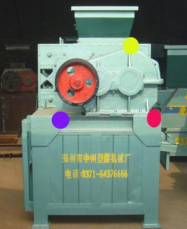 Aluminum Briquetting Machine (ZZXM-8)