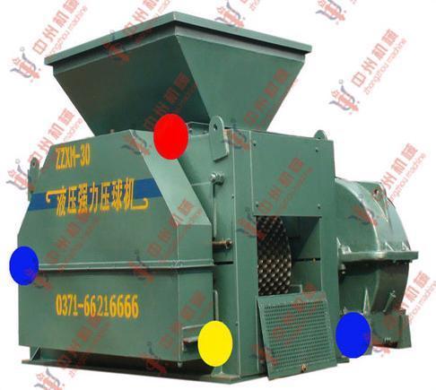 Dust Ash Briquetting Machine