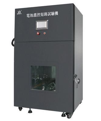 temperature type battery short circuit tester in dongguan, guangdongtemperature type battery short circuit tester in yuwu village