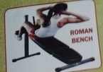 Roman Bench