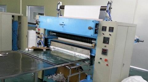 Cosmetic Cotton Pad Making Machine