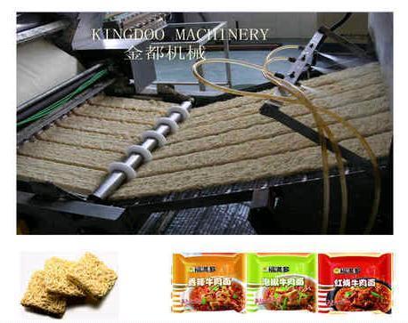 Automatic Fried Instant Noodle Production Line
