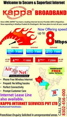 61e8792d5401 Kappa Internet Services Private Limited in Kota, Rajasthan, India ...