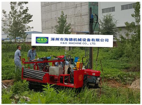 Industrial Crawler Drilling Rig