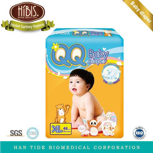 HIBIS HAPPY ZOO QQ Baby Diaper XL