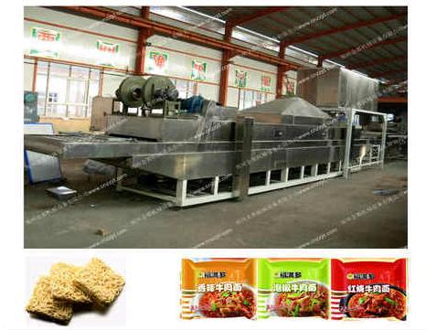 Noodle Making Machine (KFN420)