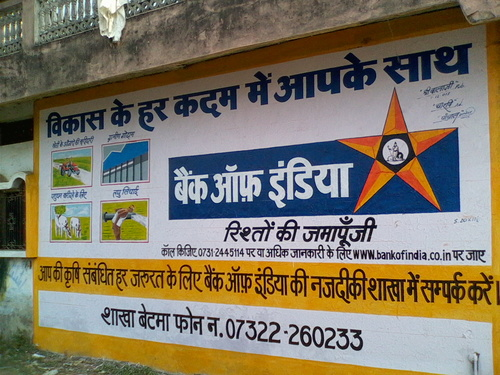 Wall Painting Advertising Service In Airport Road Indore Shree