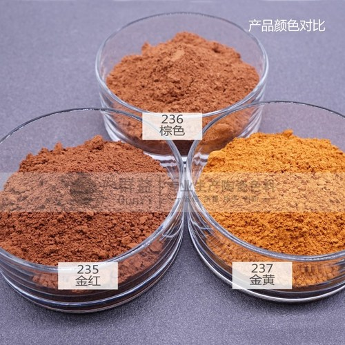 Ceramic Pigment Orange Body Stain