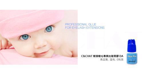 C&CHAT Eyelash Extension Glue (DA)