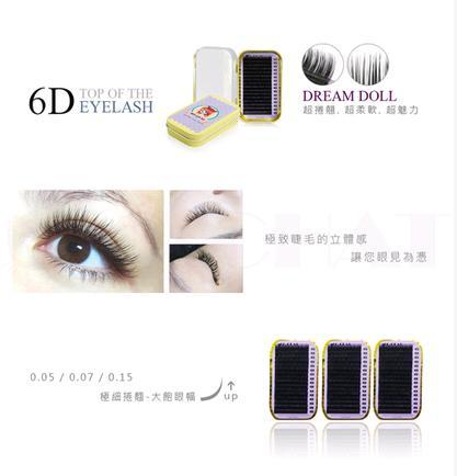 C&CHAT Dream Doll Professional Eyelash Extensions 0.15