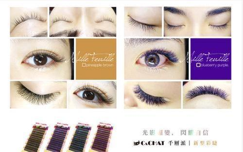 C&CHAT Mille-Feuille Professional Eyelash Extensions-Brown 0.07 MIXED
