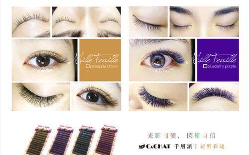 C&CHAT Mille-Feuille Professional Eyelash Extensions-Purple 0.07 Mixed