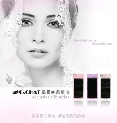 C&CHAT Professional Eyelash Extensions 0.15mm