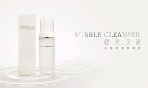 Beautier Bubble Cleanser