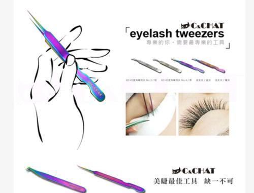 C & Chat Rainbow Curved Tweezers