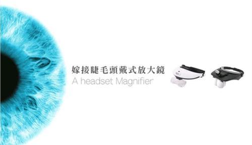 Mg81001-A Adjustable Headband Magnifying Glass