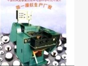 Dual Metal Contact Machine