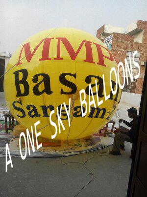 Pvc Advertisement Sky Balloons
