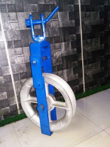 Aerial Roller