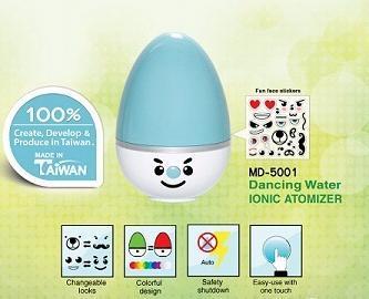Ultrasonic Aroma Diffuser - Amazing Egg