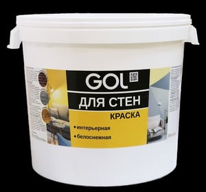 Water Based Acrylic Paints for Buildings and Heat Resistant Ad Frost Resistant Paints