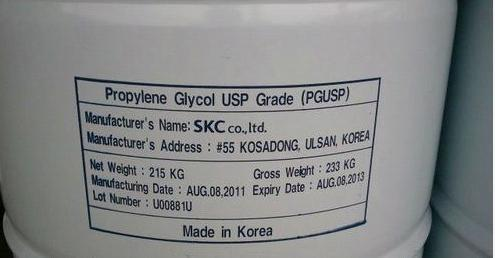 Propylene Glycol USP Grade (PGUSP)