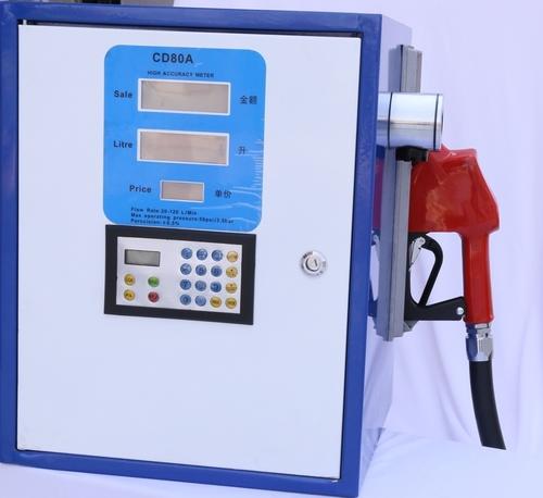 Diesel Dispensing System In Mehsana Gujarat Broil