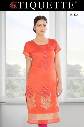 Girls Kurtis in  A-Sector (Sanwer)