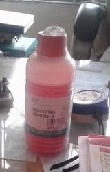 Field Stain Solution in  Yamuna Vihar