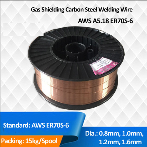 Carbon Steel Welding Wire | Carbon Steel Welding Wire In Xingtai Hebei Tongming Welding