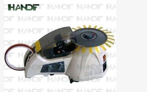 Electronic Tape Dispenser