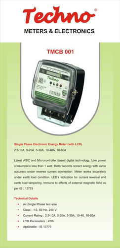 Single Phase Electronic Meter in  New Area