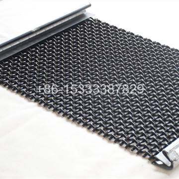 Wire Mesh Screen In Anping, Hebei - Dealers & Traders