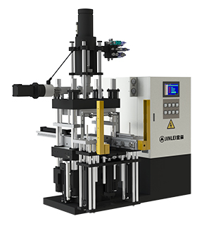 JLL Vertical Rubber Injection Machine (JLL-120L)
