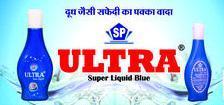 Ultramarine Liquid Blue Fabric Whitener With Flip Top Cap
