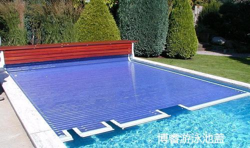 Professional Automatic Swimming Pool Cover at Price 150 USD/Square Meter in Guangdong Bore Mechanical and Electrical Equipment Co., Ltd.