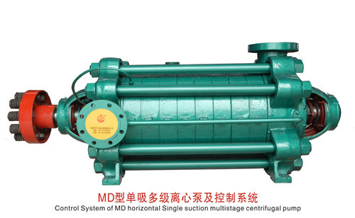 Robust Multi-Stage Centrifugal Pump