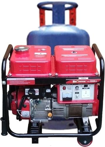 4.5KVA Portable Generator