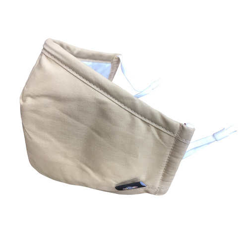 BEATCLOUDS N95 PM 2.5 Adult Anti Pollution Mask (Judicial Brown)