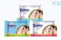 Branded Baby Wet Wipes